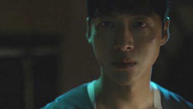 Trailer: Distorted