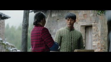 Like a Flowing River Episode 4