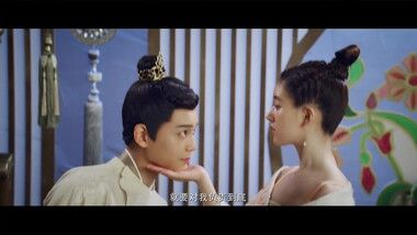Trailer 2: The Romance of Tiger and Rose