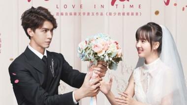 Love in Time