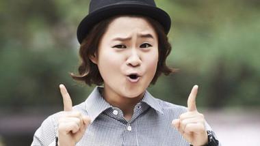 Kim Shin Young
