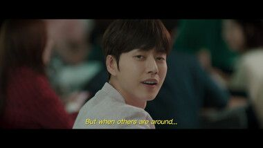 Trailer: Cheese in the Trap (Movie)