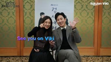 Shoutout to VIKI Fans: War of Prosecutors