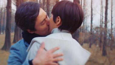 Trailer: Deberíamos besarnos primero