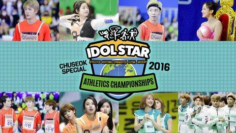 2016 Idol Star Athletics Championships - Chuseok Special