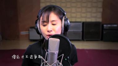 MV: Ode to Joy