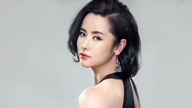 Yang Ming Na