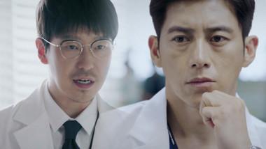 Cirujanos de corazón Episodio 1