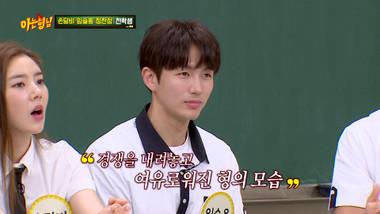 Ask Us Anything Episode 234: Im Seulong, Son Dambi