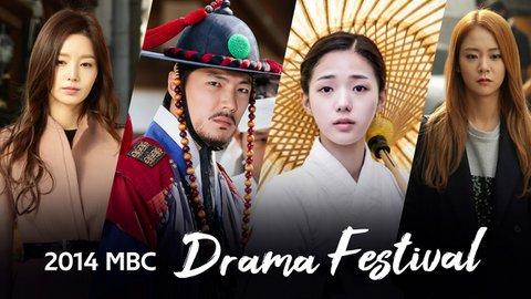 2014 MBC Drama Festival