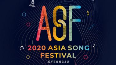 Festival de la canción de Asia 2020