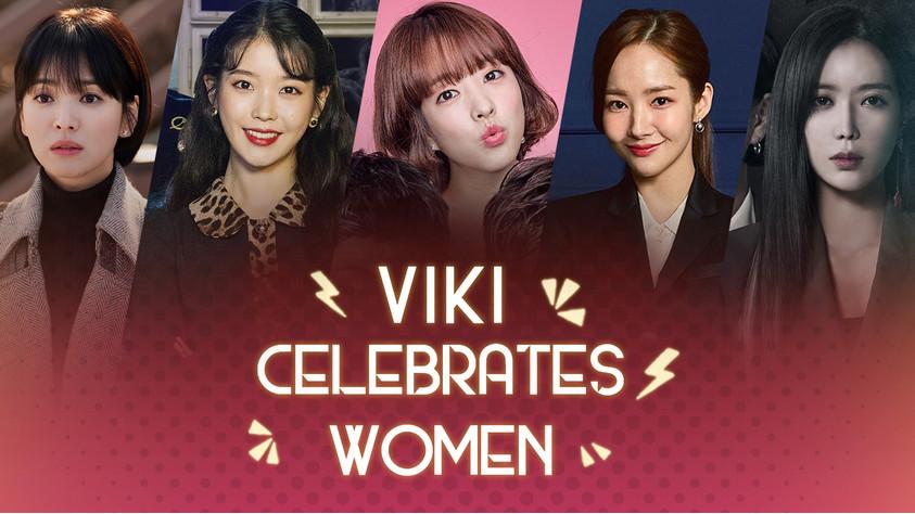 VIKI Celebrates Women