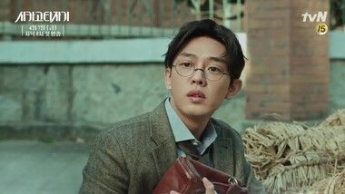 30s Teaser: Chicago Typewriter