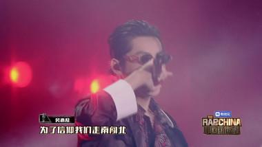 Teaser: Kris Wu: El rap de China 2019