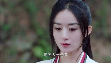 Legend of Fei Episode 40