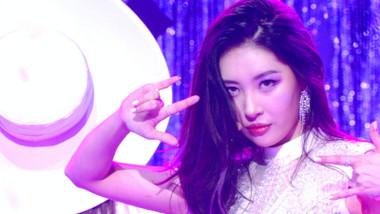 Music Bank K-Chart Episode 1035