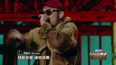Teaser: Chang Chen Yue & Mc Hotdog: El rap de China 2019