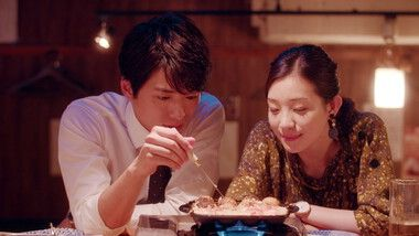 In Time With You (JP) Episode 1