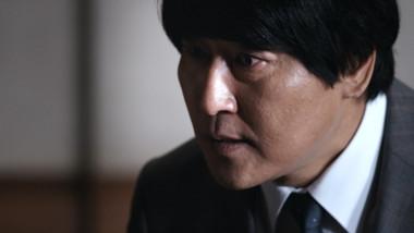 Trailer: The Attorney