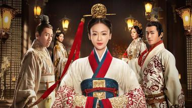 A lenda de Hao Lan