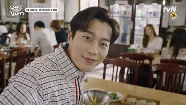 Character Teaser: Dae Young: Let's Eat 3