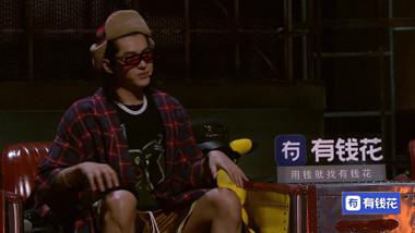 El rap de China 2019 Episodio 4