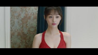 Trailer 2: Love O2O