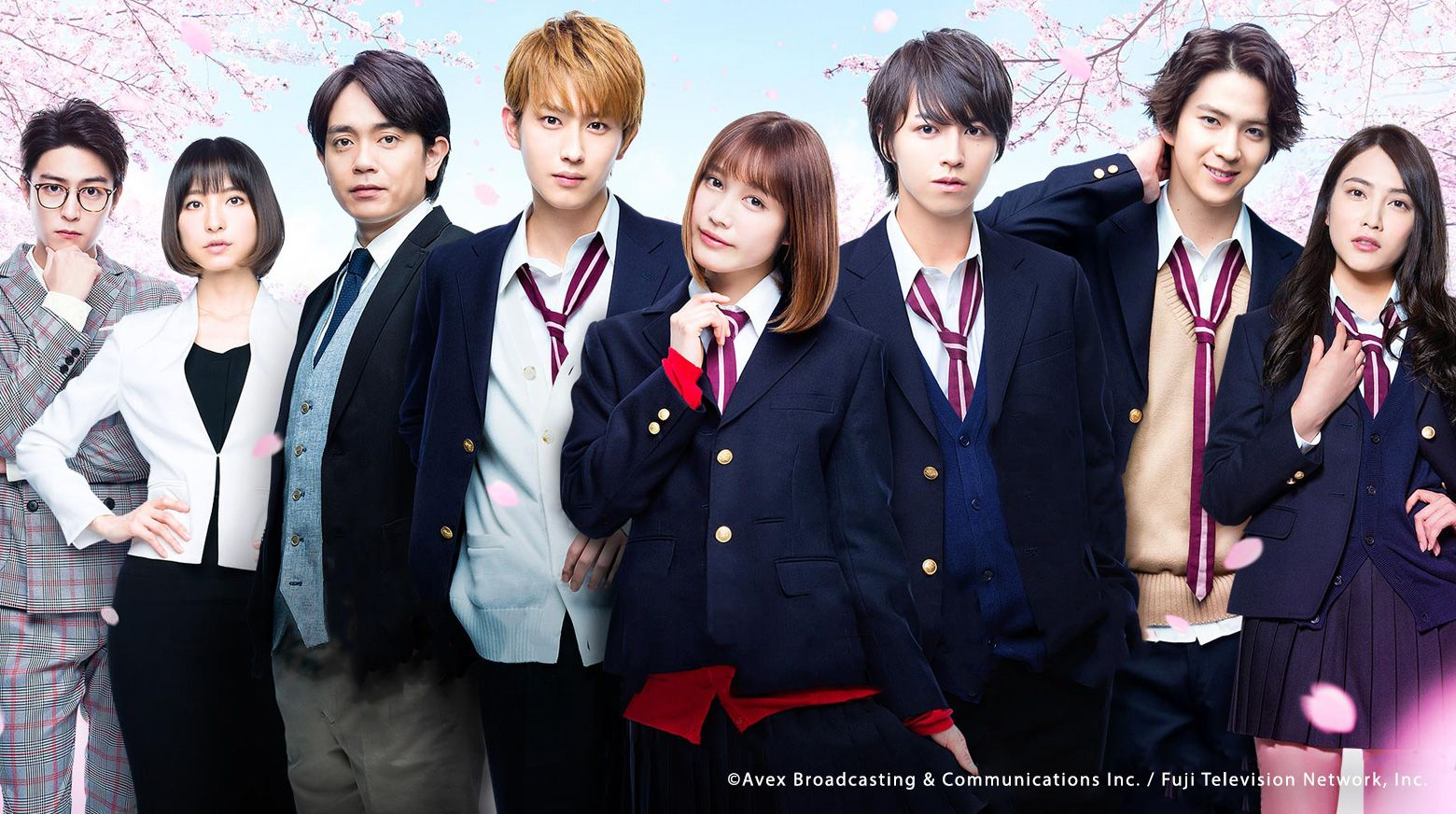 The Flower And The Beast Season 2 Rakuten Viki