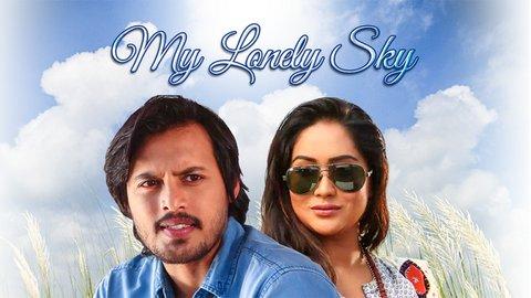 My Lonely Sky