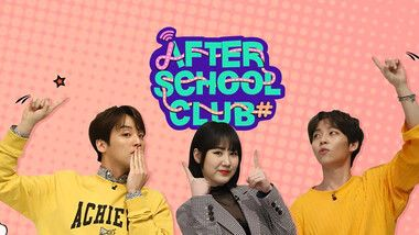 After School Club Episode 428