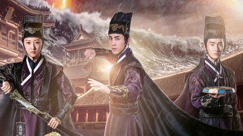 Chong Ming Wei