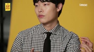 Behind The Scenes 3: Lucky Romance