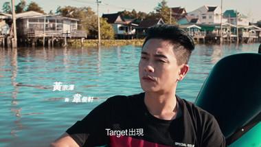 Trailer: White War