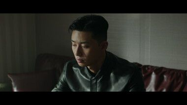 Trailer: The Divine Fury