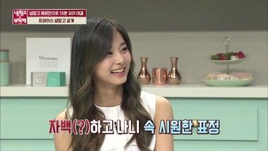 Please Take Care of My Refrigerator Episode 84