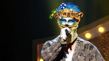 The King of Mask Singer Episode 267