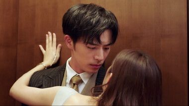 Trailer 2: Well Intended Love Season 2