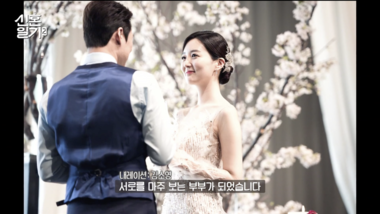 Newlywed Diary S2 Episode 5