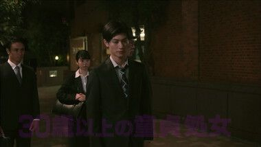 Episode 1 Preview: Adult High School