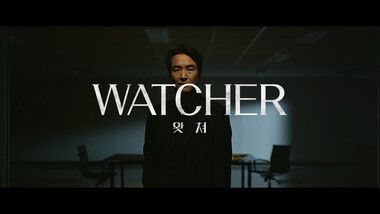 Teaser 2: Watcher