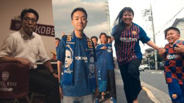 Rakuten Cup Episode 4: Meet the Fans