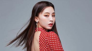 Yoo Eun Jin