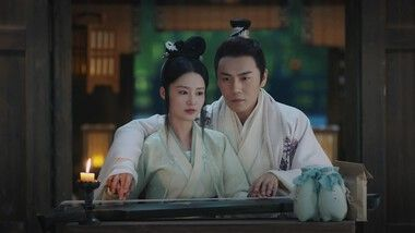 The Song of Glory Episode 17