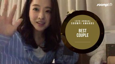Park Bo Young, Park Hyung Sik –Best Couple: 13th Annual Soompi Awards