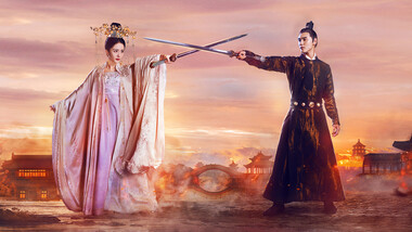 Legend of Fuyao