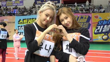 2019 Chuseok Behind The Scenes: 2019 Idol Star Athletics Championships - Chuseok Special