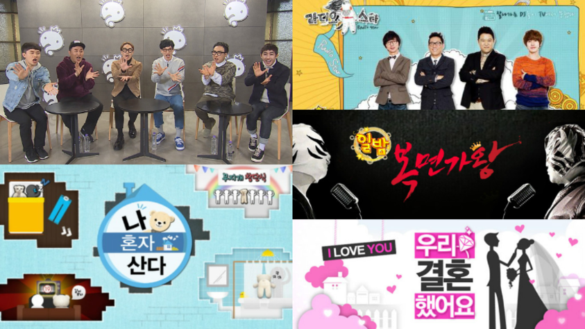 My Weekly Dose of K-Variety Shows