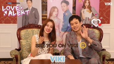 Shoutout to Viki Fans: Love Alert