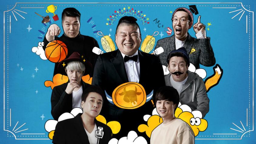 Best Korean Variety Shows