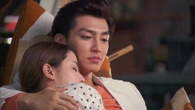 Fall in Love With Me Episode 4